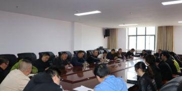 云南省彝良县发展和改革局开展向黄群等同志学习