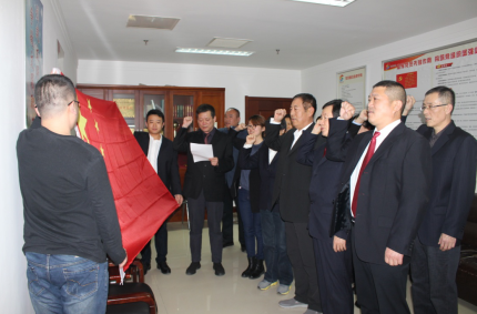 泰安市物价局岱岳区分局举行宪法宣誓仪式