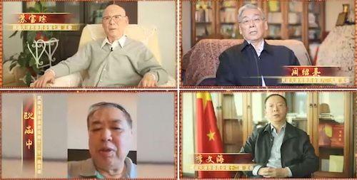 民建市委历任主委通过视频表达对爱党爱国情怀