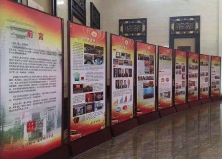 现场改革开发40周年展览