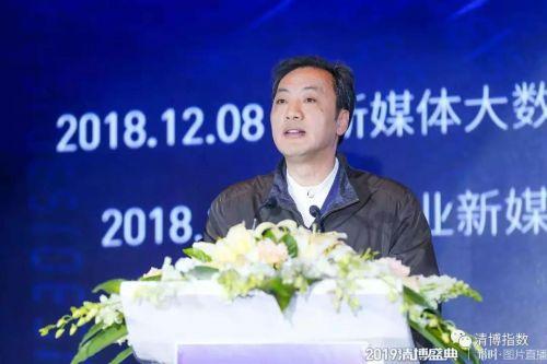 ▲国家邮政局发展研究中心主任曾军山