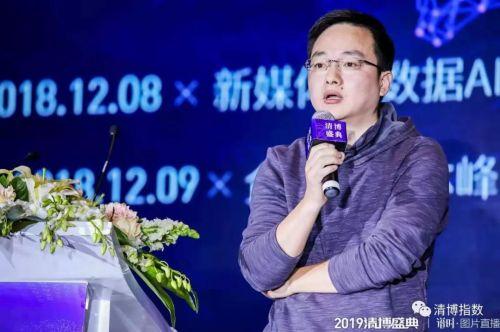 ▲快手科技副总裁岳富涛