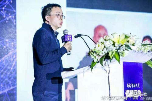 ▲人民法院新闻传媒总社新媒体部主任赵刚