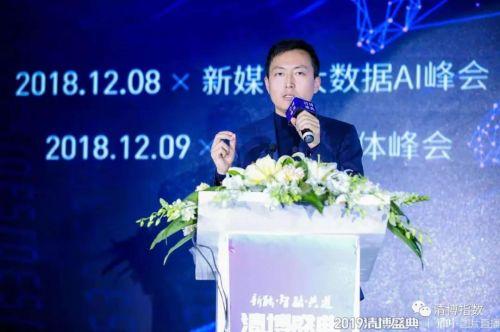 ▲中国医疗自媒体联盟发起人刘哲峰