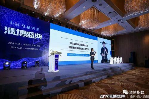 ▲蓝色光标数字营销机构副总裁陈阳