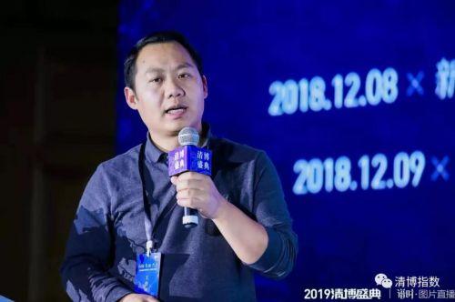 ▲冲燕科技CEO肖节
