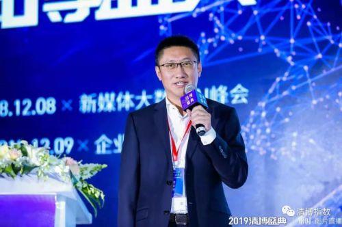 ▲希诺谷生物科技有限公司董事长兼总经理米继东