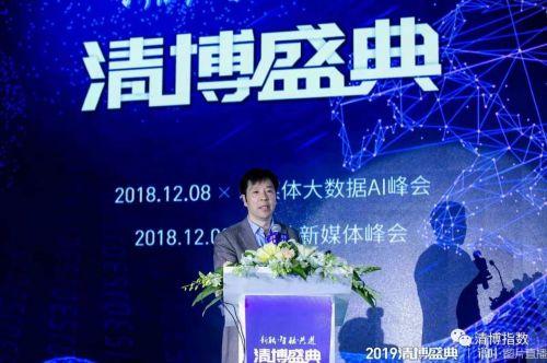 ▲科技日报社技术研发中心主任邵德奇