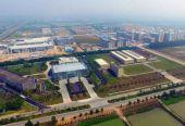 湘南湘西承接产业转移示范区方案获国家发改委等20余个部委批复