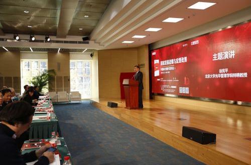 徐宪平:中国改革开放的大潮势不可挡