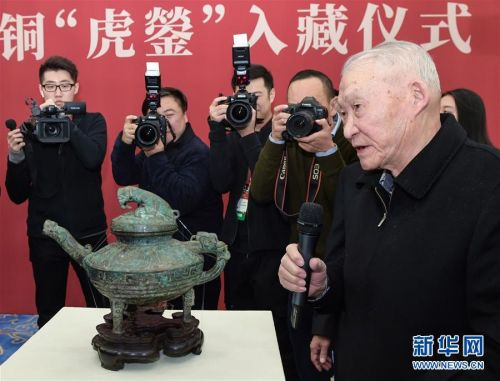 """(文化)(2)流失海外文物青铜""""虎鎣""""重回祖国"""