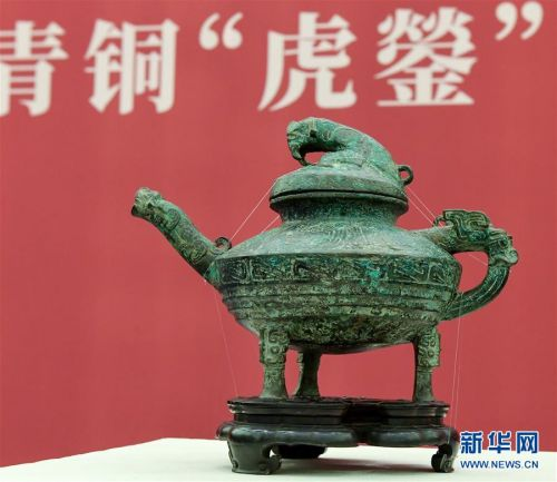 """(文化)(3)流失海外文物青铜""""虎鎣""""重回祖国"""