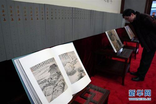 """(文化)(3)""""中国历代绘画大系""""之《先秦汉唐画全集》《明画全集》《清画全集》阶段性成果在京首发"""
