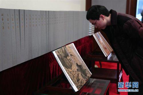 """(文化)(2)""""中国历代绘画大系""""之《先秦汉唐画全集》《明画全集》《清画全集》阶段性成果在京首发"""