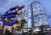 欧洲央行本月正式终结量化宽松 利率维持现状