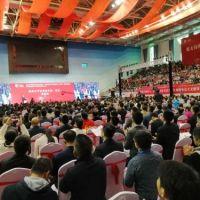 海南大学隆重庆祝建校60周年