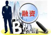 上交所:首单民企债券融资支持工具正式落地