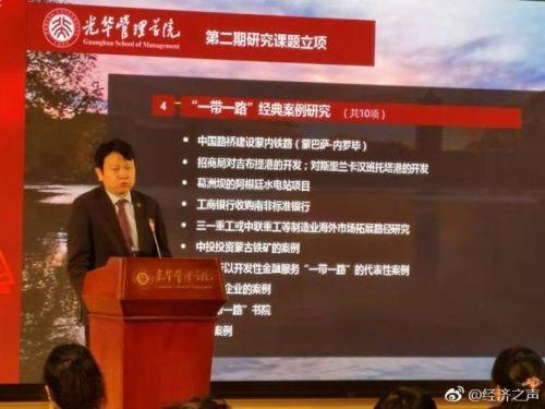 刘俏:思考如何以更高效的政府介入,实现市场在资源配置中的主导作用