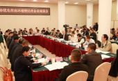 儋州市召开优化营商环境暨民营企业座谈会