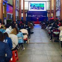 """海南""""互联网+""""创新创业节儋州分会场圆满落幕"""