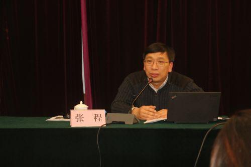 国家发展改革委办公厅副处长张程