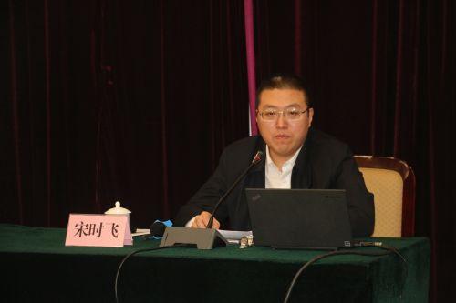中国经济导报社编委、新闻中心主任宋时飞
