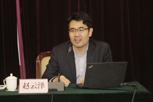 中国人民大学新闻学院副院长赵云泽教授