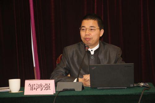 谷尼大数据董事长、南京大学舆情监测分析实验室副主任、《领导干部网络舆情工作指南》主编邹鸿强