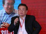 刘以雷:聚焦不平衡,精准施策,全面推进我国高质量发展