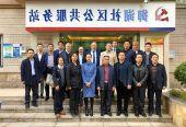 国家发改委调研组赴广东省开展中欧方联合调研