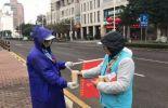 海口寒冬送热奶茶暖志愿者之心