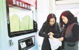 江西:智能现碾鲜米机亮相
