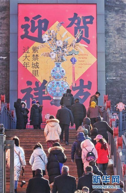"""(文化)(5)故宫博物院""""贺岁迎祥——紫禁城里过大年""""展览正式向公众开放"""