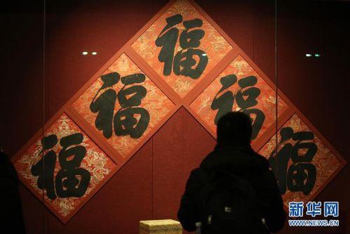 """(文化)(8)故宫博物院""""贺岁迎祥——紫禁城里过大年""""展览正式向公众开放"""