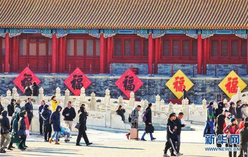 """(文化)(6)故宫博物院""""贺岁迎祥——紫禁城里过大年""""展览正式向公众开放"""