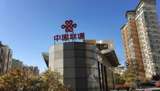 中国联通:从大公司回归创业公司