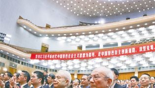 """科技硕果添彩""""创新中国"""""""