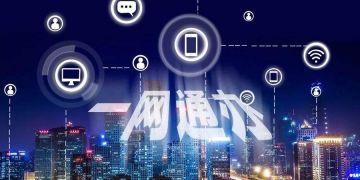 黑龙江发改委:学以致用转作风 知行合一促振兴