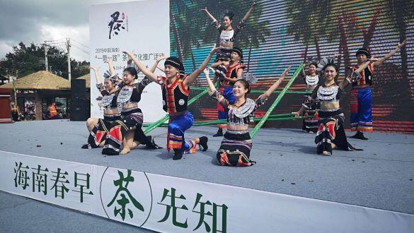 2019中国(海南岛)早春茶开采季活动启动