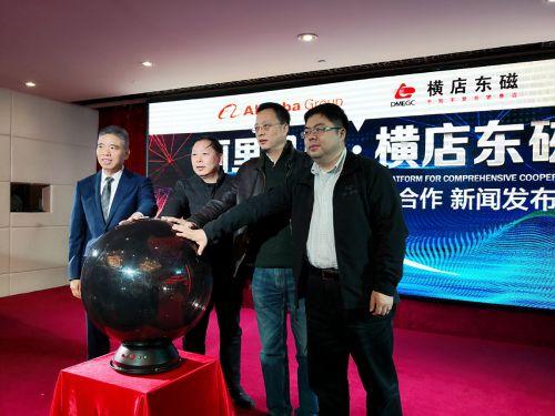 双方合作正式启动。中国经济导报 记者沈贞海 摄