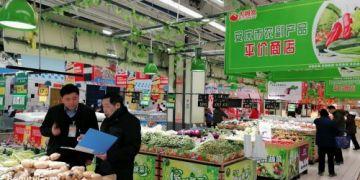 安庆市区43家平价商店启动2019年惠民蔬菜销售活动
