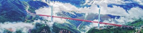 2016年12月29日,横跨云贵两省的杭瑞高速公路北盘江大桥正式通车,桥面到谷底垂直高度达565?#31069;?#26159;目前世界第一高桥,载入吉尼斯世界纪录。