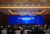 国家发改委会同有关部门举办第二届产业转型升级示范区建设政策培训暨经验交流