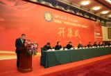 福运天地工会服务平台荣获中国最佳商业模式创新奖
