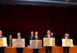黑龙江:省级七大产业投资集团公司成立 打造全面振兴全方位振兴主力军