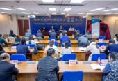 城乡融合与人才开发专题研讨培训班在京成功举办