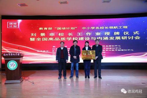 http://dongbei.chinadevelopment.com.cn/zxyw/2019/01/1446183.shtml