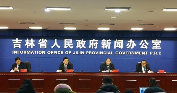 http://dongbei.chinadevelopment.com.cn/zxyw/2019/01/1446208.shtml