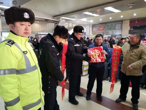 http://dongbei.chinadevelopment.com.cn/shzx/2019/01/1446240.shtml