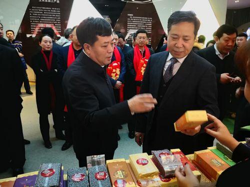 http://dongbei.chinadevelopment.com.cn/zxyw/2019/01/1446353.shtml